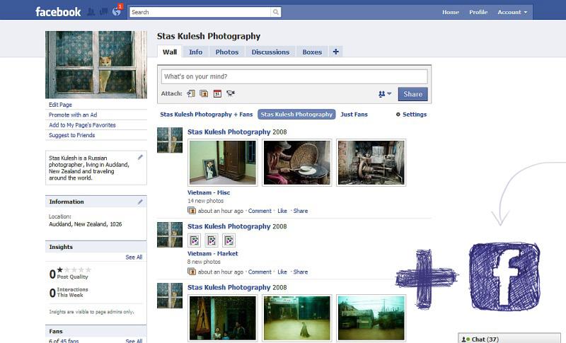 Стать фанатом Стаса Кулеша в FaceBook'e