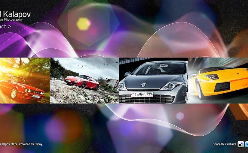 Автомобильное фото Кирилла Калапова