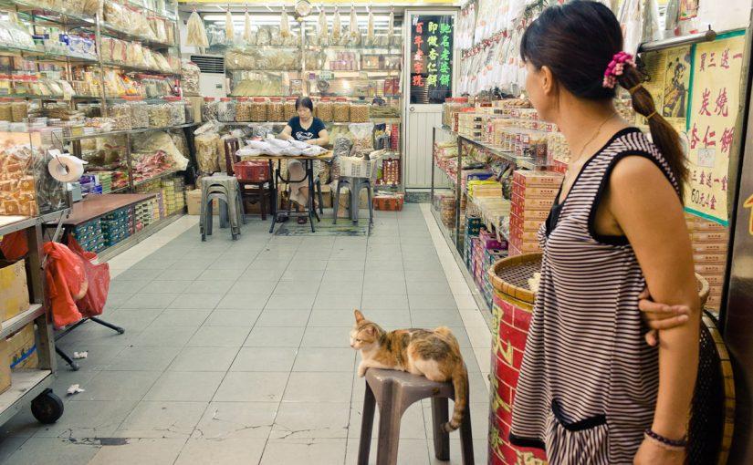 Магазин сушёных продуктов в Макао