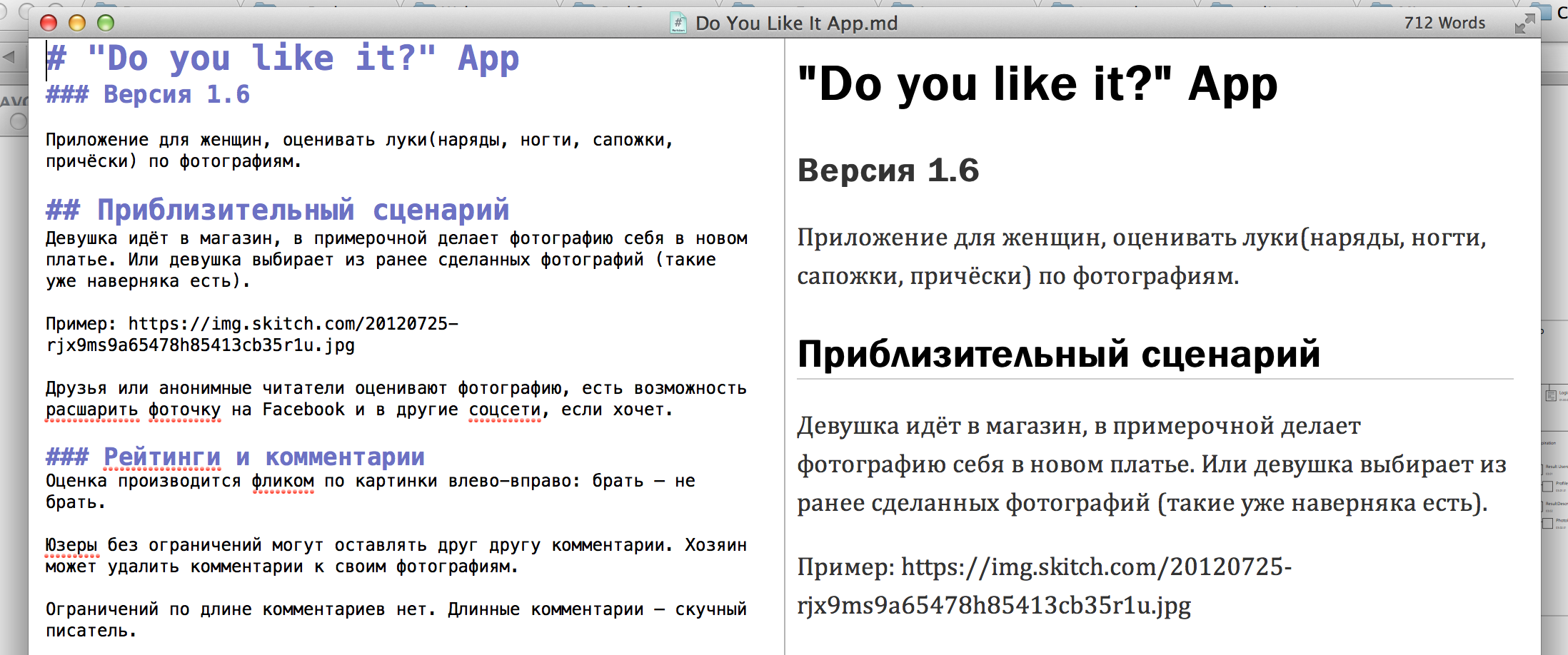 Screenshot_16_05_13_8_50_PM