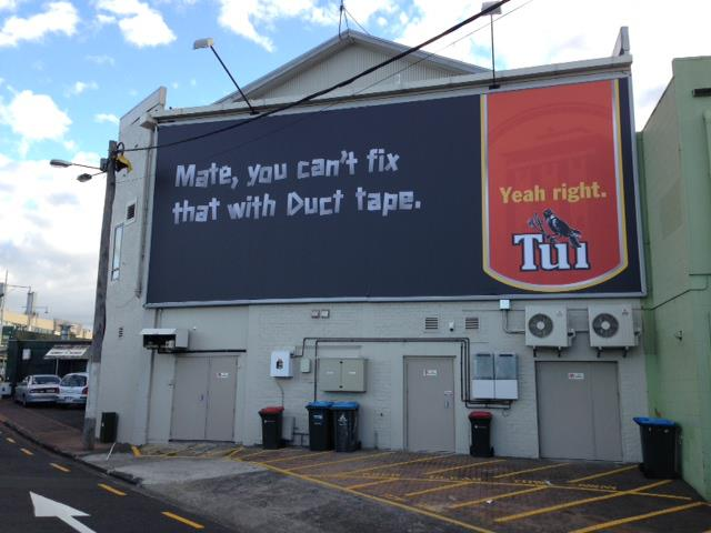 Tui_YR Duct Tape