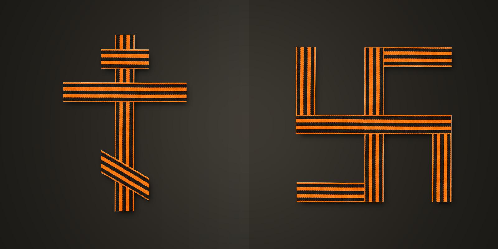 symbols-humor