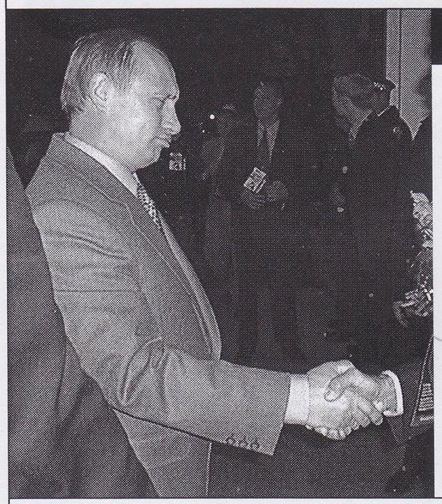 Путин в Новой Зеландии
