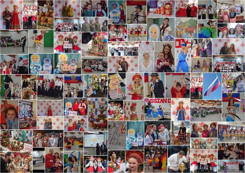 Русские дни в Окленде 2016