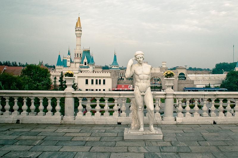 Парк 100 мировых достопримечательностей