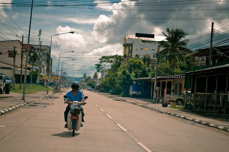 Лаосская дорога