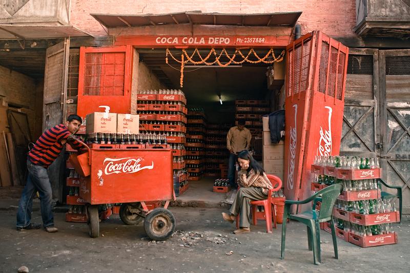 Кока-Кола Депо