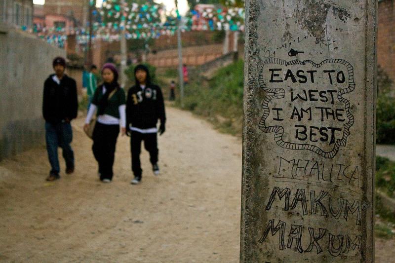 От Востока до Запада я лучше всех