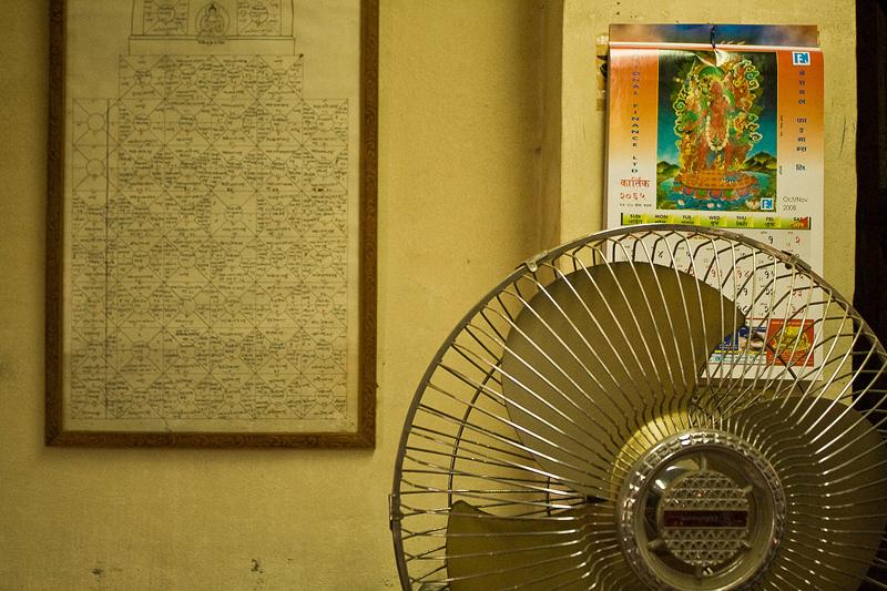 Вентилятор и древняя игра