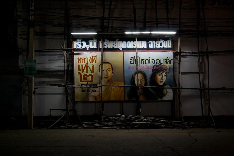 Киношный постер на границе с Лаосом